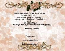 Copy of victorian-roses-wedding-invitation-5569879